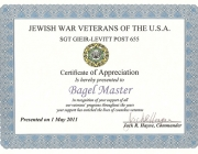 Jewish-Veterans-2011